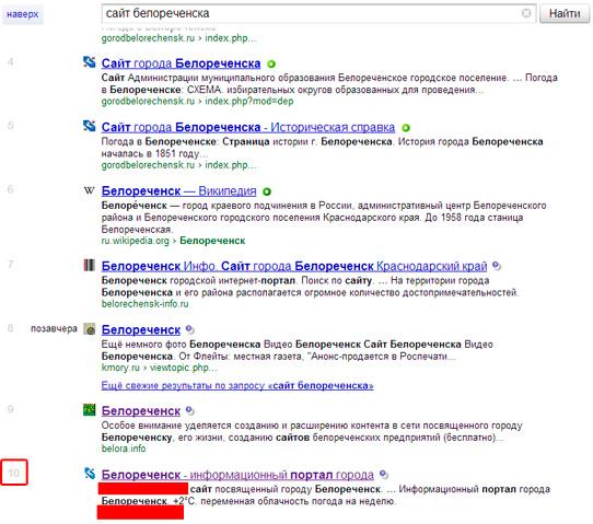 Как накрутить поисковые подсказки?