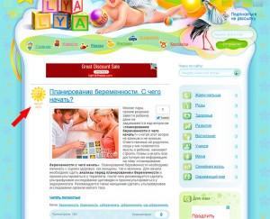 Обновление моего сайта
