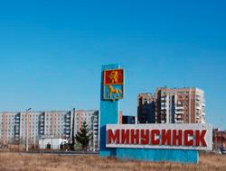Минусинск – новый виток борьбы за качественные ссылки?