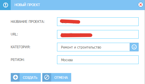 Создание кампании на linkbuilder.su