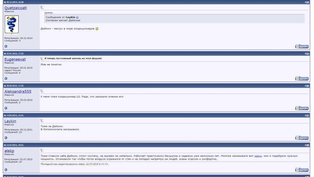 Пример размещенной ссылки с помощью сервиса referr