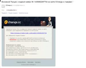 Xchange.cc
