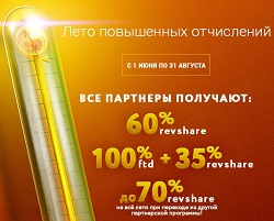 BINPARTNER дает до 70% Revenue Share на все лето!