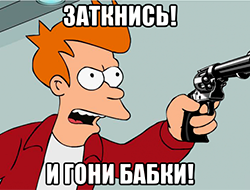 Вовкин блог
