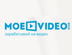 Партнерская программа Мое Видео